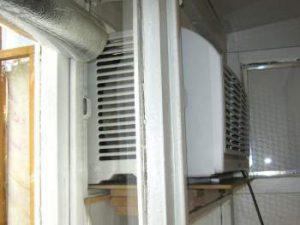 Hűtő fűtő klíma
