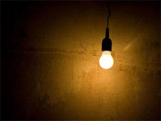Lámpa, csillár és izzók